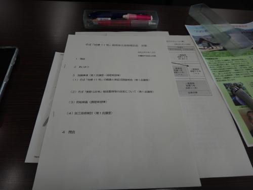 DSC06397_convert_20200213055200.jpg