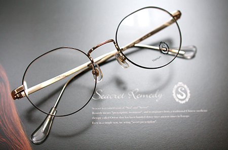 seacretremedy シークレットレメディー S-034