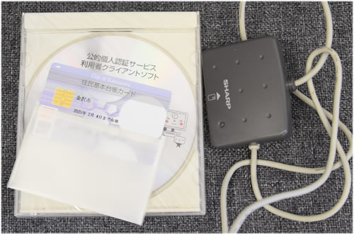 200110_1.jpg