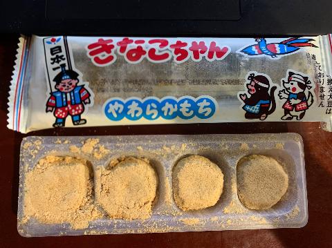 駄菓子屋4