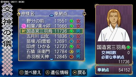 kisaragi_8 (46)