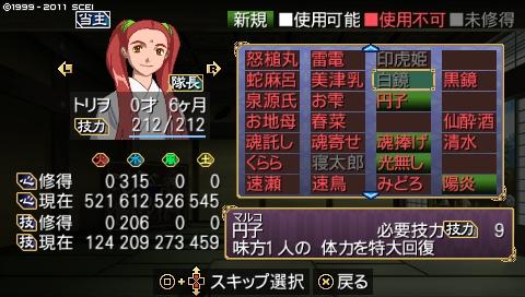 kisaragi_8 (50)