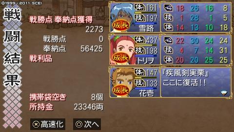 kisaragi_8 (123)