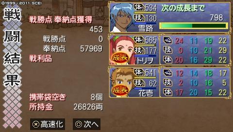 kisaragi_8 (145)
