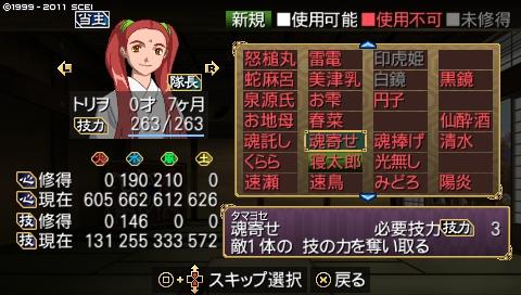 kisaragi_9 (7)
