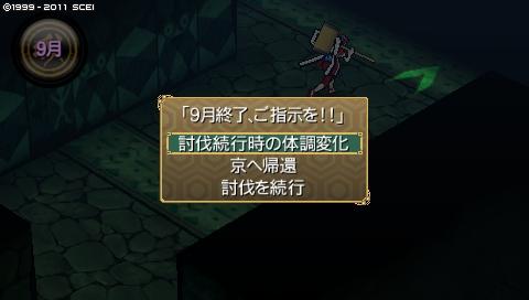 kisaragi_9 (57)
