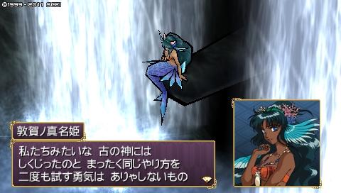kisaragi_10 (20)