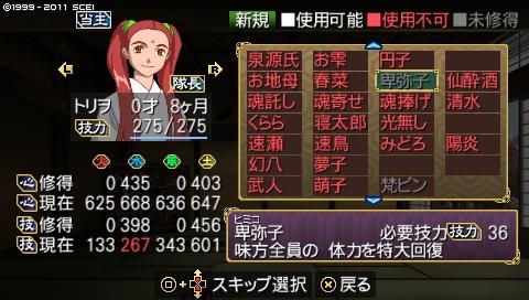 kisaragi_10 (3)