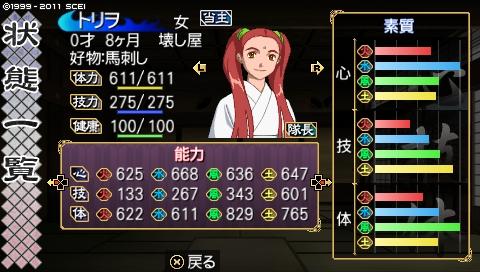 kisaragi_10 (6)