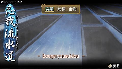 kisaragi_10 (9)