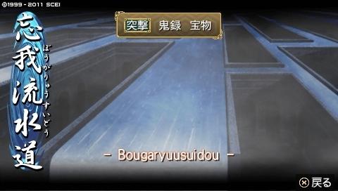 katuto_9 (22).jpeg
