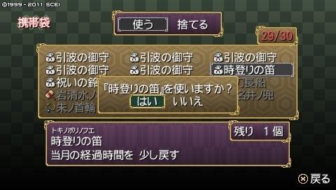 katuto_9 (35).jpeg