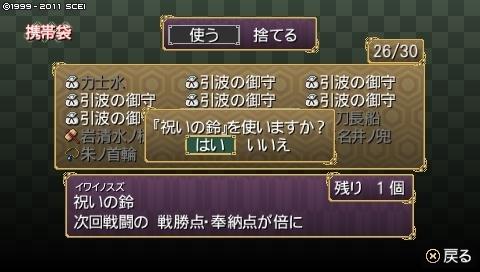 katuto_9 (40).jpeg