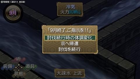 katuto_9 (94).jpeg