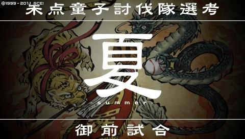 katuto_8 (8).jpeg