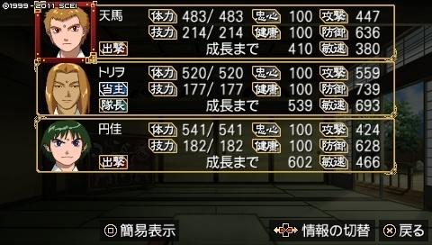 katuto_7 (4).jpeg