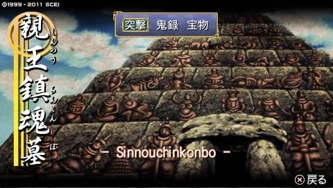 katuto_7 (6).jpeg