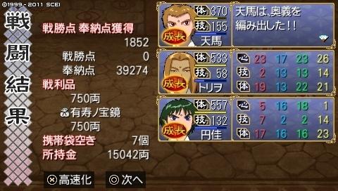 katuto_7 (29).jpeg