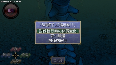 katuto_6 (90).jpeg