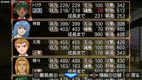 mikuri_5_2 (47).jpeg