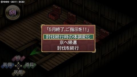 mikuri_5_2 (31).jpeg