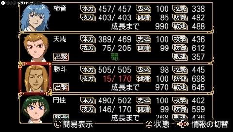 mikuri_5_2 (36).jpeg