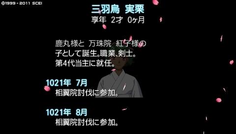 mikuri_5_2 (38).jpeg