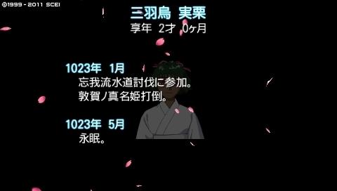 mikuri_5_2 (42).jpeg