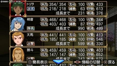 mikuri_4_2 (1).jpeg