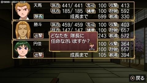 mikuri_4_2 (14).jpeg