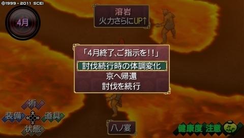 mikuri_4_2 (56).jpeg