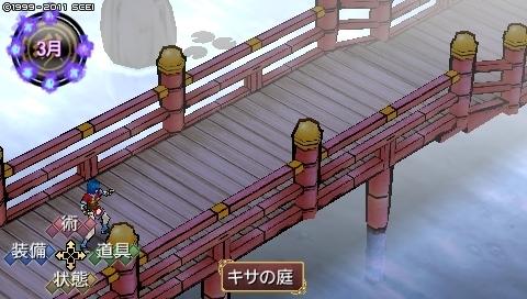 mikuri_3_2 (9).jpeg
