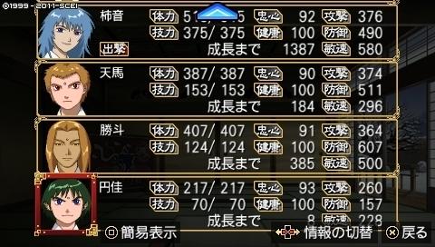 mikuri_2_2 (2).jpeg