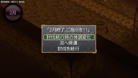 mikuri_2_2 (58).jpeg