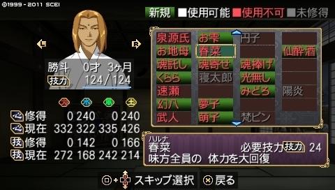 mikuri_1_2 (10).jpeg
