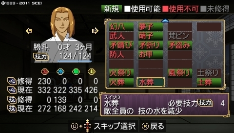 mikuri_1_2 (12).jpeg