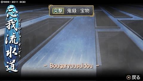 mikuri_1_2 (17).jpeg