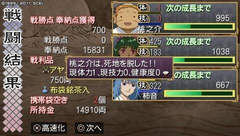 mikuri_1_2 (59).jpeg