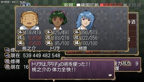 mikuri_1_2 (62).jpeg