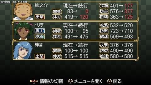 mikuri_1_2 (88).jpeg