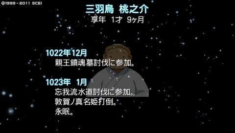 mikuri_1_2 (92).jpeg