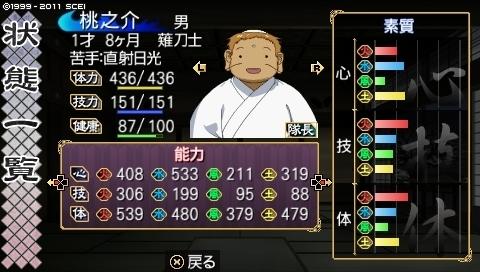 mikuri_1_2 (11).jpeg