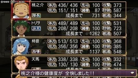 mikuri_1_2 (14).jpeg