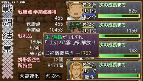 mikuri_1_2 (41).jpeg