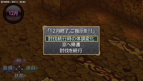 mikuri_1_2 (87).jpeg