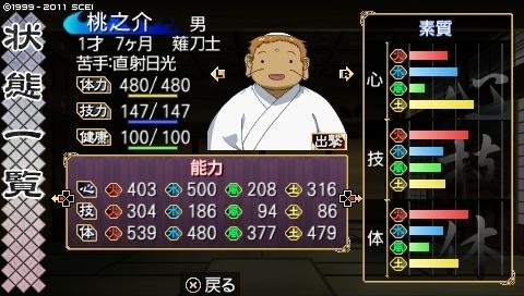 mikuri_11_2 (27).jpeg