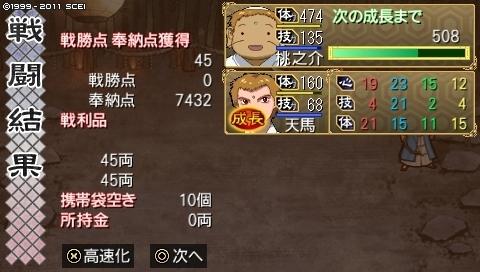 mikuri_11_2 (43).jpeg