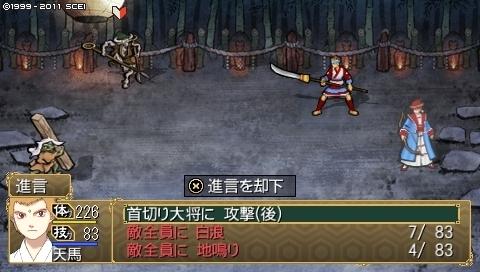 mikuri_11_2 (46).jpeg