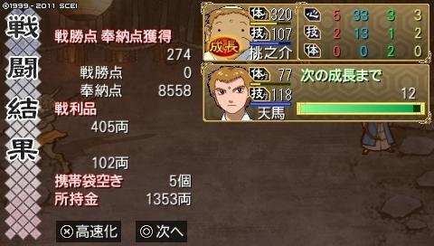 mikuri_11_2 (58).jpeg