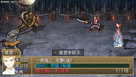 mikuri_11_2 (62).jpeg